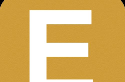 Article : Haïti: A l'oral ou à l'écrit, énumérons les « E »