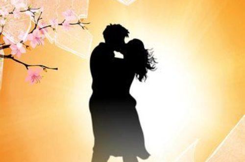 Article : Un baiser qui n'arrive jamais….
